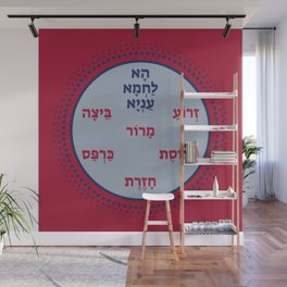 Pesach Passover Hebrew Seder Plate Wall Mural