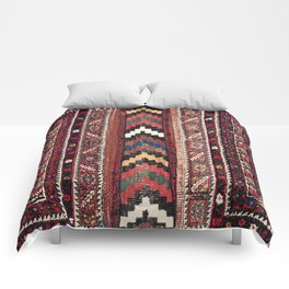 Afshar Khorjin Kerman South Persian Double Bag Print Comforters