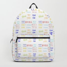 happy new year 10 Backpack