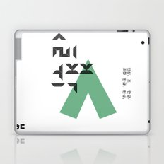 vol.3 nº2 Laptop & iPad Skin