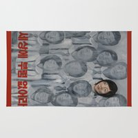 korea Area & Throw Rugs featuring Starvation in North Korea by kaliwallace