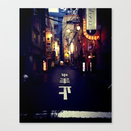 Streets of: Japan Canvas Print