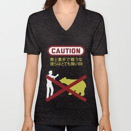 Don't Fistfight the Bears Unisex V-Neck
