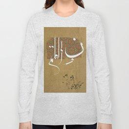 Noon Long Sleeve T-shirt