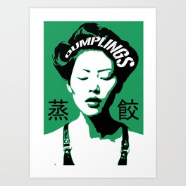 Duumplings - Green Art Print