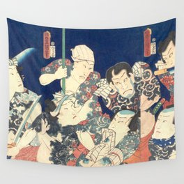 Lifetime Wall Tapestry