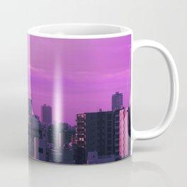 Lost in Translation Coffee Mug