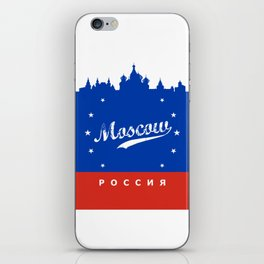 Moscow City, Russia, poster / Москва, Россия iPhone Skin