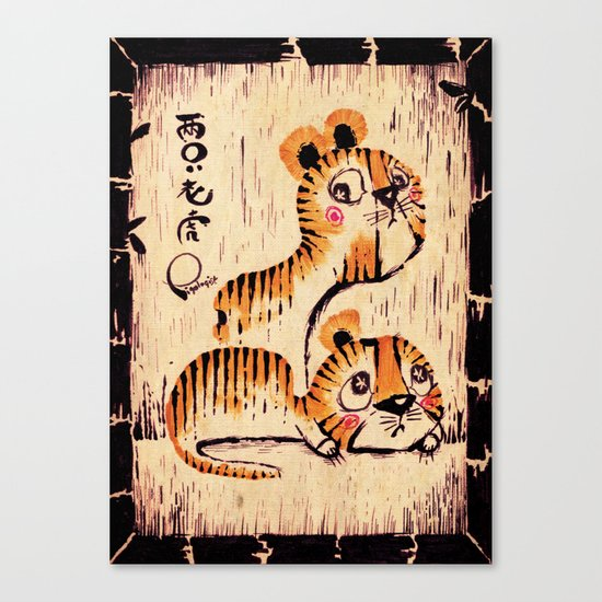 Two Little Tigers Canvas Print