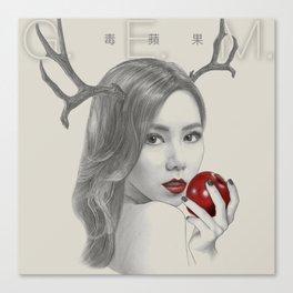 G.E.M. Fearless EP Canvas Print