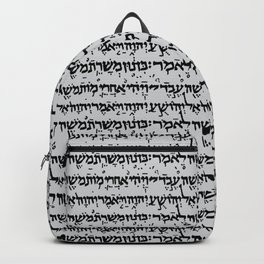 Hebrew on Light Grey Backpack