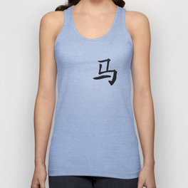 Chinese zodiac sign Horse Unisex Tank Top
