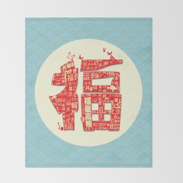 Lucky stars be with you. Throw Blanket