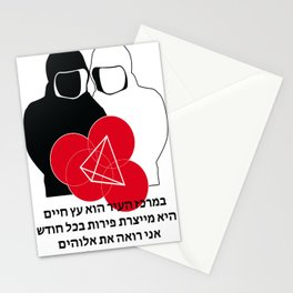 Jew Boy Vs. Reaper Man Stationery Cards