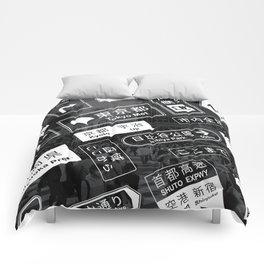 Lost in Japan Comforters