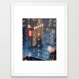 High Rise Framed Art Print