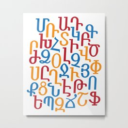 ARMENIAN ALPHABET MIXED - Red, Blue and Orange Metal Print