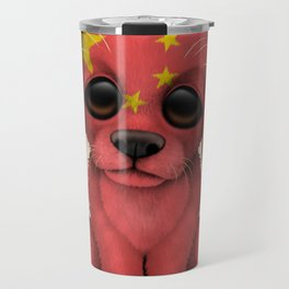 Cute Puppy Dog with flag of China Travel Mug