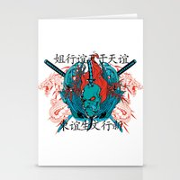 oriental Stationery Cards featuring Oriental by Tshirt-Factory