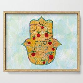 Rosh Hashanah wish Serving Tray