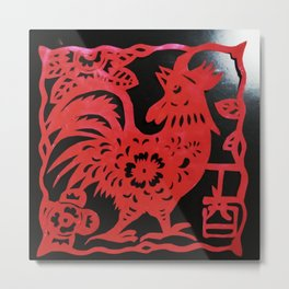 Chinese Cutting - A Chinese Decor for the Year of Rooster 2017 Metal Print