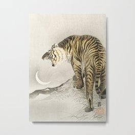 Tiger and Crescent Moon - Vintage Japanese Woodblock Print Metal Print