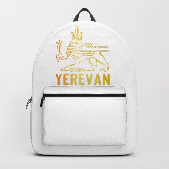 Erebuni Yerevan #society6 #decor #buyart #artprint by lyovajan