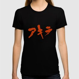 Akira Japanese Logo Anime Manga Science Cosplay Black Unisex Adult Science T-shirt