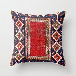 Kazak Southwest Caucasus Rug Print Throw Pillow