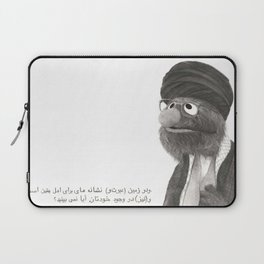 And on the earth are signs for the certain, and in yourselves. Then will you not see? Laptop Sleeve