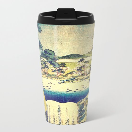 To Pale the Rains in August Metal Travel Mug