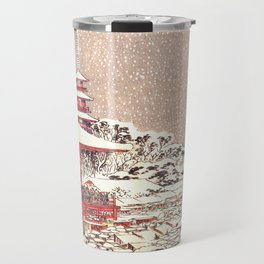 Year End Fair Travel Mug