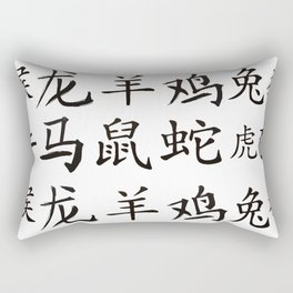 Collage Chinese zodiac signs Rectangular Pillow
