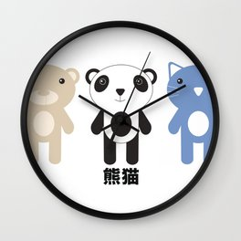 Kawaii Panda Wall Clock