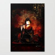Oyasuminasai Canvas Print