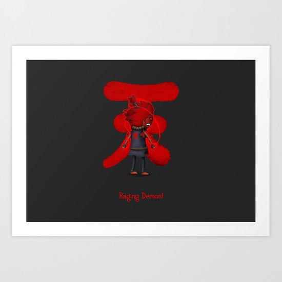 Raging Demon Art Print