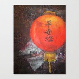 Chinese Lantern Canvas Print