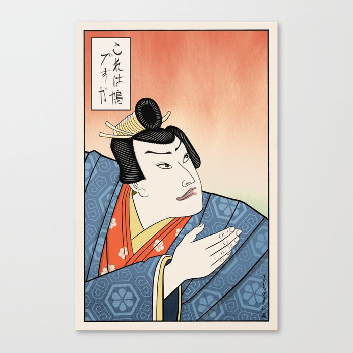 Confused anime butterfly guy meme - Ukiyo-e style - part 1 of 2 Canvas Print