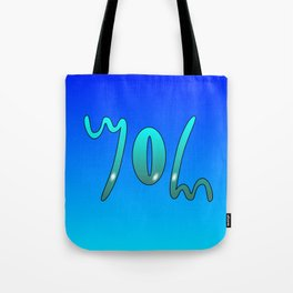 John (Ambigram) Namendreher Tote Bag