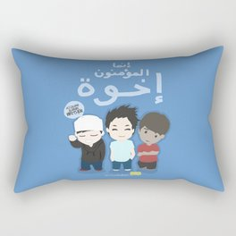 Muslims are Brothers Rectangular Pillow