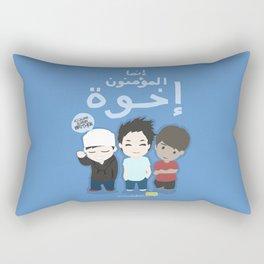 Muslims are Brothers Rectangular Pillow