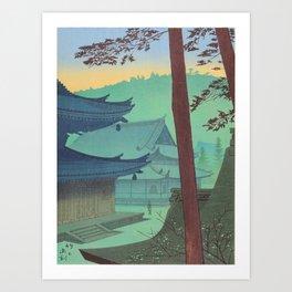 Asano Takeji Japanese Woodblock Print Vintage Mid Century Art Teal Turquoise Sunrise Shrine Art Print