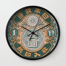 Japanese Postage Stamp 3 Wall Clock