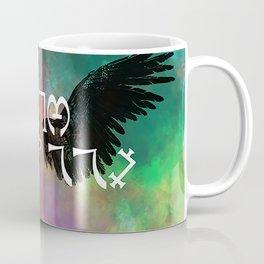 Hey ass butt! Coffee Mug