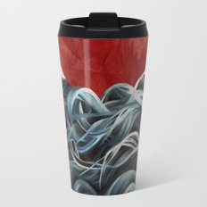 Sunrise in Japan Travel Mug