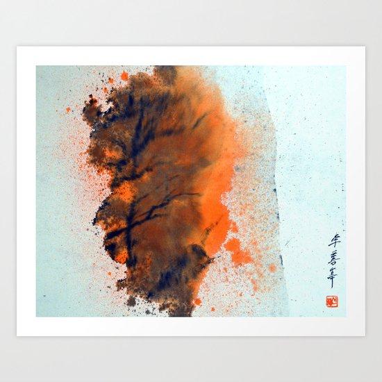 ministerial fire 相火 Art Print