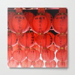 Red Chinese Lantern Metal Print