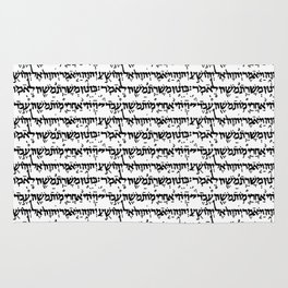 Hebrew Script Rug