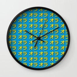 オラオラオラ JoJo's Bizarre Adventure  ORA ORA ORA Pattern Wall Clock