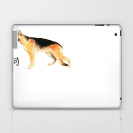 CHINESE ZODIAC (Dog)  Laptop & iPad Skin